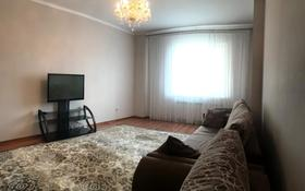 2-комнатная квартира, 82.3 м², 10/13 этаж, Туркестан 8 — Алматы за 32.5 млн 〒 в Нур-Султане (Астана), Есиль р-н