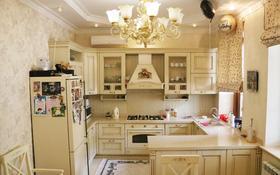 5-комнатный дом, 329 м², 9 сот., Луганского за 180 млн 〒 в Алматы, Медеуский р-н