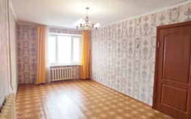 1-комнатная квартира, 33.5 м², 3/9 этаж, проспект Абылай Хана 3 за 11.3 млн 〒 в Нур-Султане (Астана)