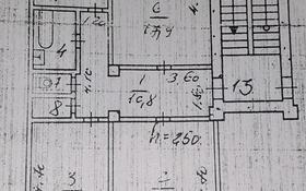 3-комнатная квартира, 72.4 м², 2/3 этаж, Горняков 30 — Молодёжный за ~ 9.2 млн 〒 в Рудном