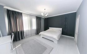 3-комнатная квартира, 102 м², 9/16 этаж посуточно, Навои 208 — Торайгырова за 25 000 〒 в Алматы, Бостандыкский р-н