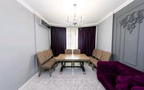 3-комнатная квартира, 102 м², 9/16 этаж посуточно, Навои 208 — Торайгырова за 23 000 〒 в Алматы, Бостандыкский р-н