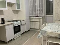 1-комнатная квартира, 35 м², 5/9 этаж посуточно, Бокенбай батыра 131 за 8 000 〒 в Актобе, мкр Болашак