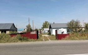 3-комнатный дом, 49 м², 10 сот., Степная улица 6 — Школьная за 4.9 млн 〒 в Усть-Каменогорске