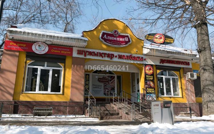 Магазин площадью 190 м², Чайковского 133а — Шевченко за 210 млн 〒 в Алматы, Алмалинский р-н