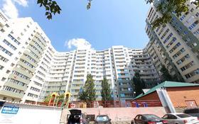 2-комнатная квартира, 51 м², 5/17 этаж, Сарыарка 43 за 17 млн 〒 в Нур-Султане (Астана)