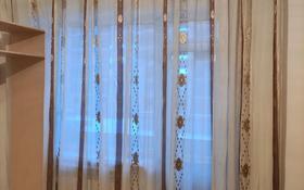 2-комнатная квартира, 82 м², 2/10 этаж помесячно, мкр Юго-Восток 1/2 за 100 000 〒 в Караганде, Казыбек би р-н