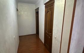 5-комнатная квартира, 110 м², 3/5 этаж, Мкр Мушелтой за 37 млн 〒 в Талдыкоргане