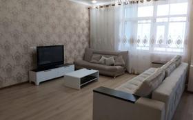 3-комнатная квартира, 110 м², 5/9 этаж помесячно, Мангилик Ел 51 — Улы Дала за 180 000 〒 в Нур-Султане (Астана), Есиль р-н