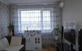 3-комнатная квартира, 65 м², 9/10 этаж, Жамбыла Жабаева 152 за 20 млн 〒 в Петропавловске