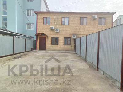 5-комнатный дом, 192 м², 2 сот., Крупской 46\1 за 45 млн 〒 в Атырау — фото 4