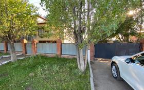 6-комнатный дом, 376 м², 18 сот., Аль Фараби 25 за 105 млн 〒 в Нур-Султане (Астана), р-н Байконур