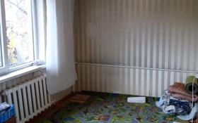 2-комнатная квартира, 45 м², 4/4 этаж, мкр №9, Мкр №9 за ~ 16.4 млн 〒 в Алматы, Ауэзовский р-н
