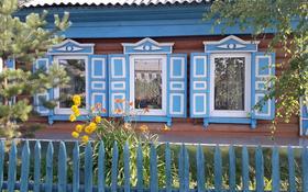 2-комнатный дом, 54 м², 4.5 сот., улица Пугачёва за 6 млн 〒 в Петропавловске