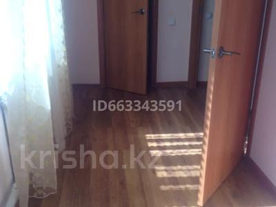 15-комнатный дом, 350 м², 10 сот., Киснеревых 33 за 90 млн 〒 в Бурабае — фото 5