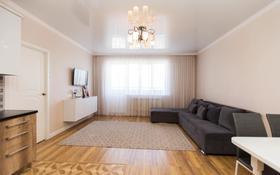 3-комнатная квартира, 87.5 м², 15/17 этаж, Жандосова 140 за 37 млн 〒 в Алматы, Ауэзовский р-н