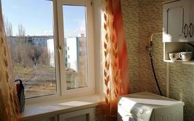 1-комнатная квартира, 32.4 м², 4/5 этаж, 16-й микрорайон 30 за 4.4 млн 〒 в Рудном