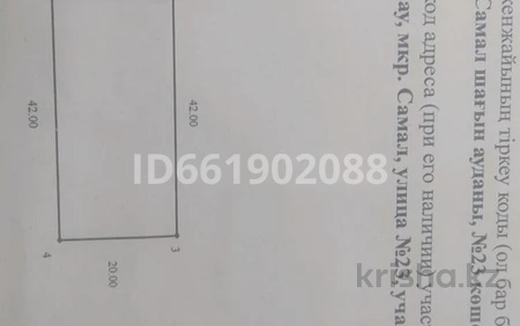 Участок 8.4 сотки, мкр Самал 15 за 11 млн 〒 в Атырау, мкр Самал