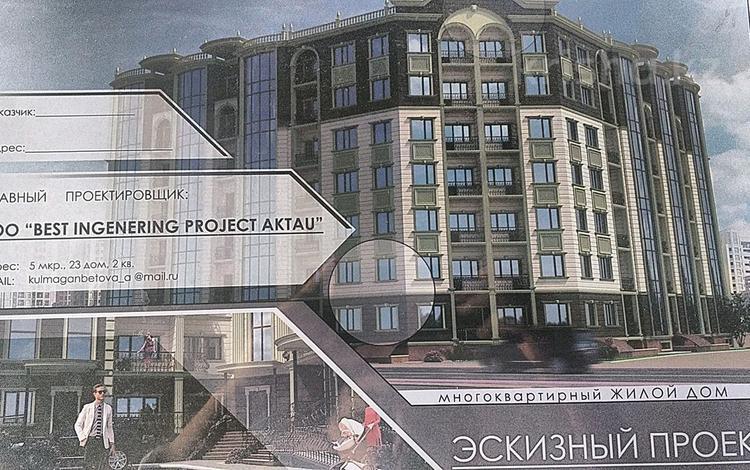 2-комнатная квартира, 79 м², 2/7 этаж, 20-й мкр за 7.5 млн 〒 в Актау, 20-й мкр