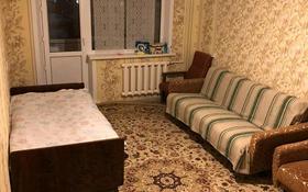 1-комнатная квартира, 31 м², 2/5 этаж, мкр Юго-Восток, Карбышева 10 за 10.5 млн 〒 в Караганде, Казыбек би р-н