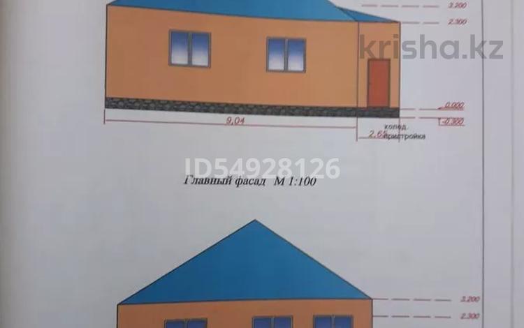 3-комнатный дом, 83.8 м², 10 сот., Достык, Кердери 2 за 5 млн 〒 в Западно-Казахстанской обл., Достык