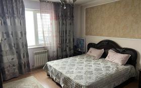 3-комнатная квартира, 90 м², 3/9 этаж, Алатауский р-н, Аккент за 30 млн 〒 в Алматы, Алатауский р-н