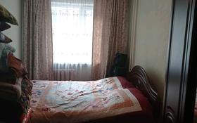 2-комнатная квартира, 42 м², 1/5 этаж, улица Сатпаева за 8.5 млн 〒 в Таразе