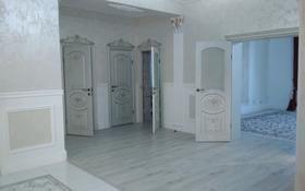 8-комнатный дом, 350 м², 10 сот., П.Новый 52 за 60 млн 〒 в Актобе, Новый город