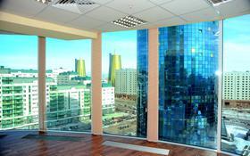 Офис площадью 3000 м², Ул.Достык 18 за 7 500 〒 в Нур-Султане (Астана), Есиль р-н