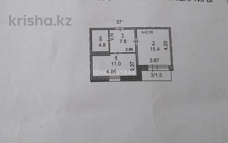 1-комнатная квартира, 40.5 м², 3/9 этаж, Мкрн Аэропорт 16-21 за 12.5 млн 〒 в Костанае