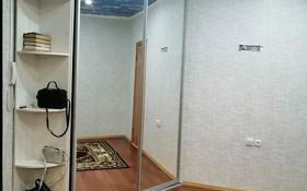 1-комнатная квартира, 54 м², 8/9 этаж помесячно, 10-й микрорайон 21 за 100 000 〒 в Аксае