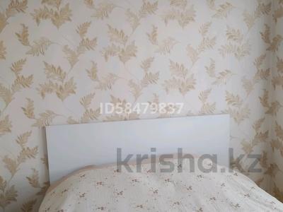 3-комнатная квартира, 79 м², 6/9 этаж, Ауэзовский р-н, мкр Жетысу-4 за 35 млн 〒 в Алматы, Ауэзовский р-н — фото 10