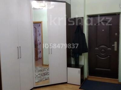 3-комнатная квартира, 79 м², 6/9 этаж, Ауэзовский р-н, мкр Жетысу-4 за 35 млн 〒 в Алматы, Ауэзовский р-н — фото 4