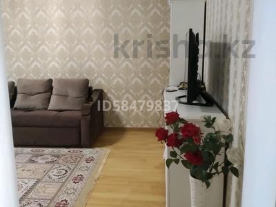 3-комнатная квартира, 79 м², 6/9 этаж, Ауэзовский р-н, мкр Жетысу-4 за 35 млн 〒 в Алматы, Ауэзовский р-н — фото 8