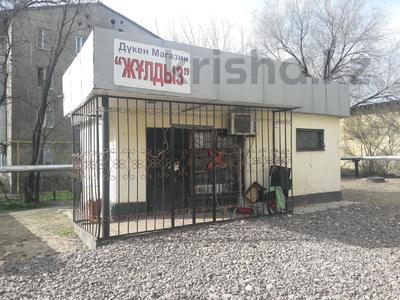 Магазин площадью 33 м², Жетысу 35б — Ч. Валиханова за 5.5 млн 〒 в Талдыкоргане