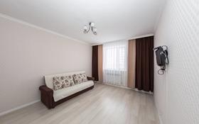 1-комнатная квартира, 40 м², 4/8 этаж, А-98 12 — Жумабаева за 13.5 млн 〒 в Нур-Султане (Астана), Алматы р-н