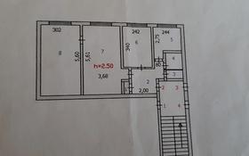 3-комнатная квартира, 60 м², 1/5 этаж, Алимжанова 3 — Желтоксан за 10.5 млн 〒 в Балхаше
