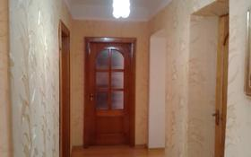 4-комнатная квартира, 90 м², 2/5 этаж, Пушкина 124 за 30 млн 〒 в Семее