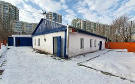 3-комнатный дом, 83 м², 10 сот., Абдигаппара Дилманова 11 за 28 млн 〒 в Нур-Султане (Астана), Сарыарка р-н