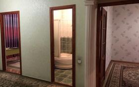 5-комнатная квартира, 100 м², 5/5 этаж, Жунисалиева 2 за 20 млн 〒 в Таразе