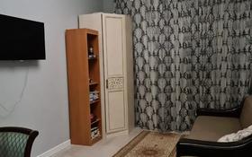 3-комнатная квартира, 75 м², 3/10 этаж, Сейфуллина 8 за 25.5 млн 〒 в Нур-Султане (Астана), Сарыарка р-н