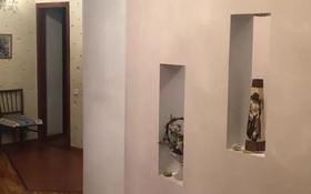 3-комнатная квартира, 70 м², 5/5 этаж, Пазылбекова 7 за 24.5 млн 〒 в Шымкенте, Аль-Фарабийский р-н