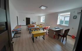 Офис площадью 150 м², улица Нурмакова — Сулейменова за 250 000 〒 в