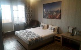 1-комнатная квартира, 31 м², 4/5 этаж, улица Кабанбай Батыра за 8.8 млн 〒 в Талдыкоргане