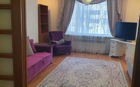 2-комнатная квартира, 65 м², 1/9 этаж, Шахтёров 31а за 21 млн 〒 в Караганде, Казыбек би р-н