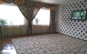 3-комнатный дом, 100 м², 3 сот., Москва за 12 млн 〒 в Актобе