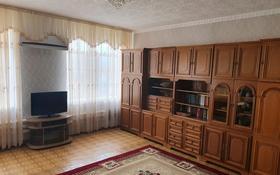 5-комнатная квартира, 148 м², 2/2 этаж, улица Шамшырак 6 за 8 млн 〒 в Жезказгане