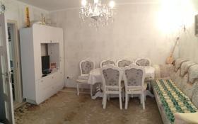 2-комнатный дом, 52.4 м², 1 сот., Мустафина — Кенесары Хана за 14 млн 〒 в Алматы, Бостандыкский р-н
