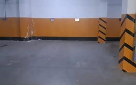 парковочные места за 700 000 〒 в Нур-Султане (Астане), Есильский р-н