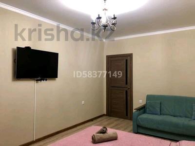 1-комнатная квартира, 55 м², 2/6 этаж посуточно, мкр. Батыс-2, Батыс 2 5д за 9 990 〒 в Актобе, мкр. Батыс-2